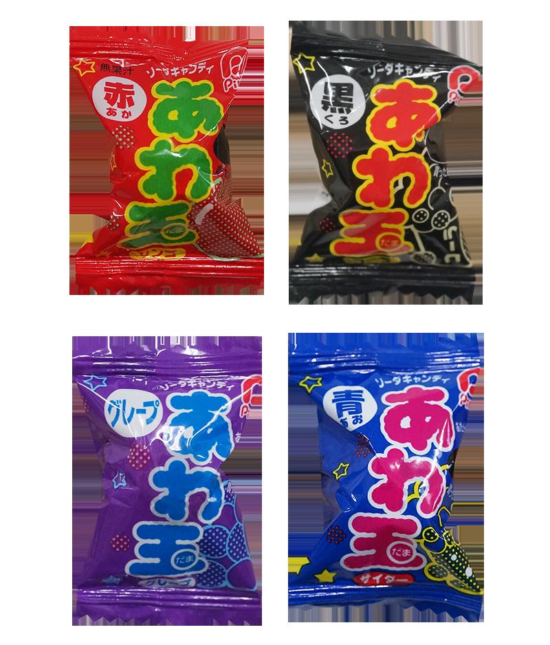 あわ玉シリーズ パイン株式会社